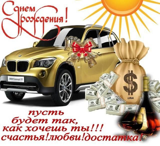 Интернет-радио RadioStar Fife поздравляет Василия Сенченко