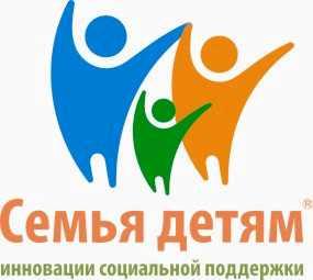 detskij-fond-pomoshhi-detjam_1