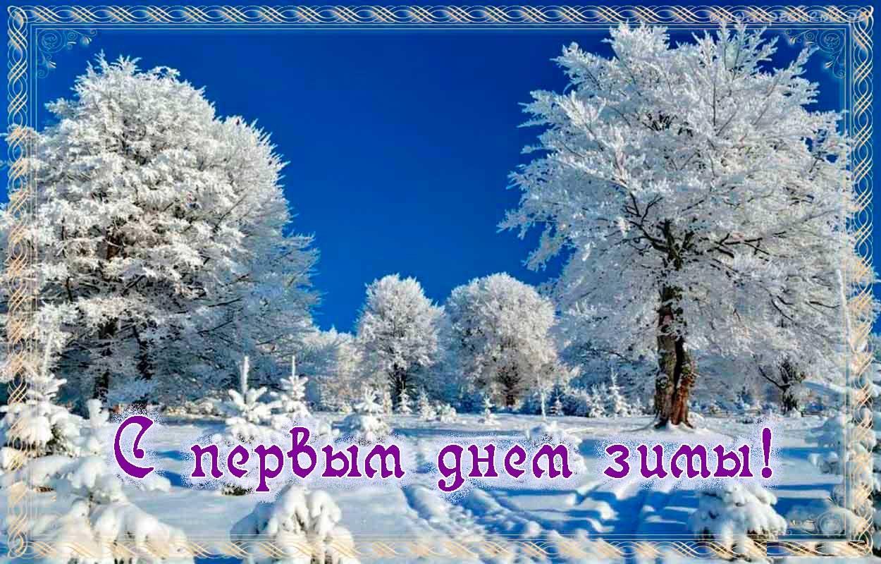 muzon-podarok-16y0814