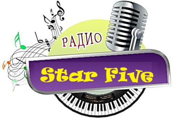 Radio Star Five Интернет-радио для души!