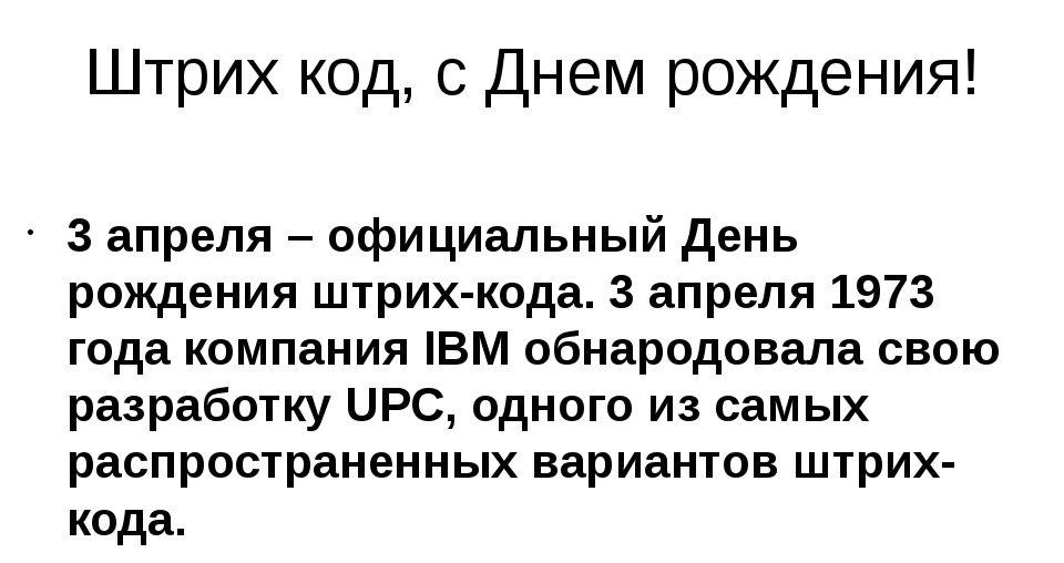 img23-e1491232084141.jpg